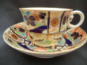 SOLD Chamberlain WORCESTER cup & saucer c1815
